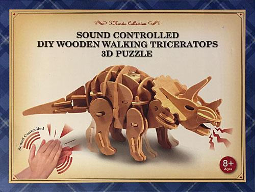 Triceratops puzzle box
